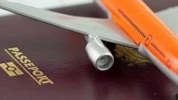 passeport_pano